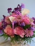 soubetu flower gift