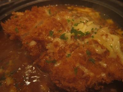 20101213_カレー鍋御膳2