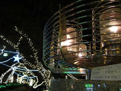 20101218_灯和の径5
