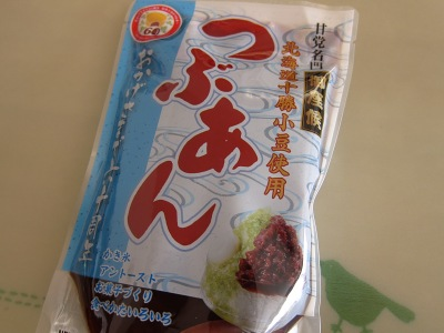 20110103_あんこ1