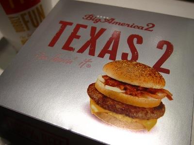 20110107_テキサス2_1