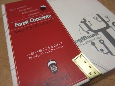 20110130_チョコバーム