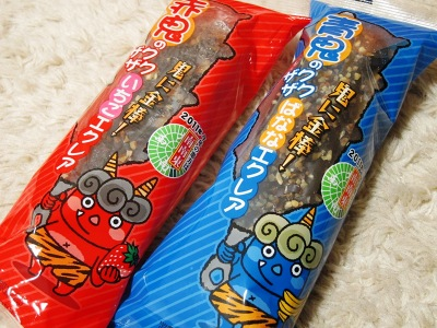 20110203_鬼に金棒!