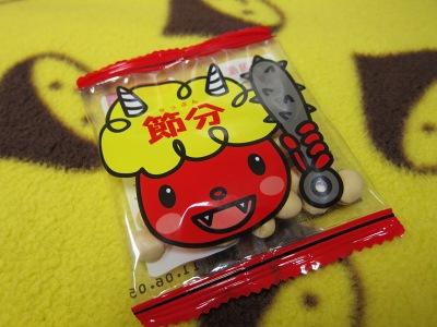 20110203_お豆さん
