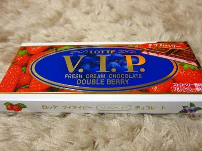 20110204_VIP