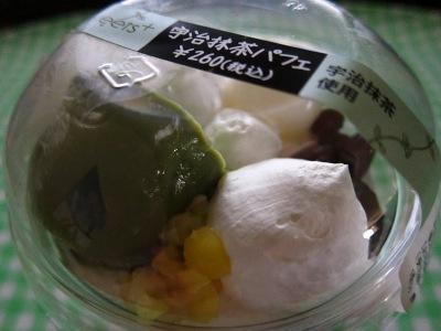 20110209_抹茶パフェ