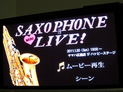 20110210_鑑賞タイム