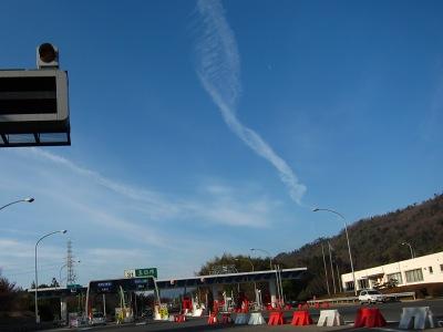 20110219_発高速!