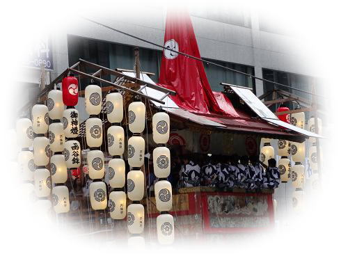 20130714祇園祭5