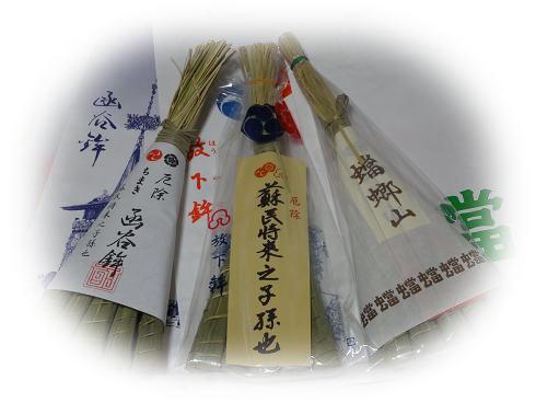 20130714祇園祭7