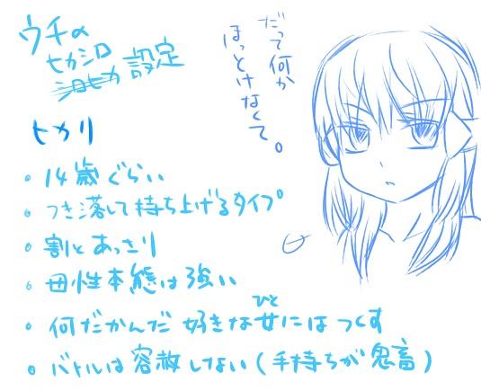 20475740_p7.jpg