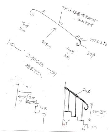 1220-2.jpg