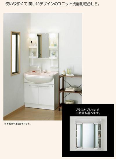 k45washroom2.jpg
