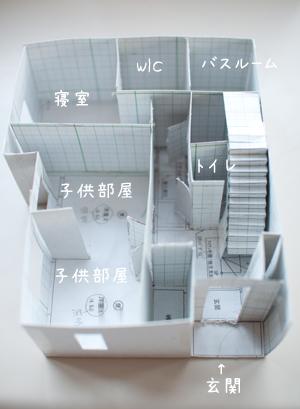 mokei-2.jpg