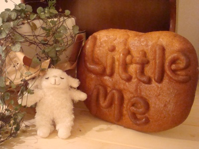 パンとひつじ