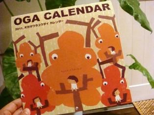 オガカレンダー