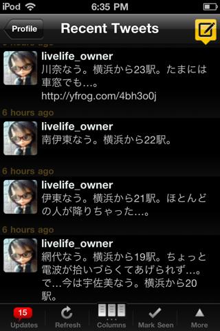 iphone_20101125183450.jpg