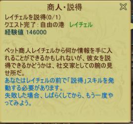 2013-01-25 12-06-07