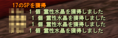 20110905_04.png