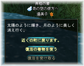 20110906_11.png