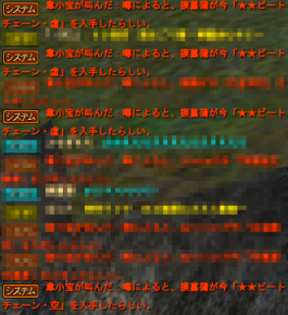 20110913_03.png