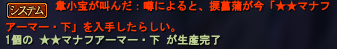 20110913_06.png