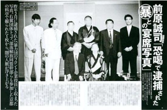 maeharaseiji