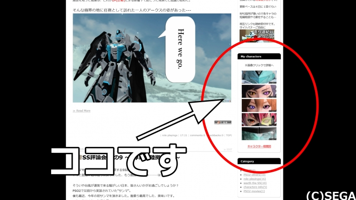 HP例図_R