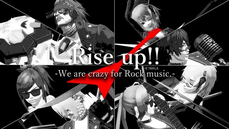 band_team_R.jpg