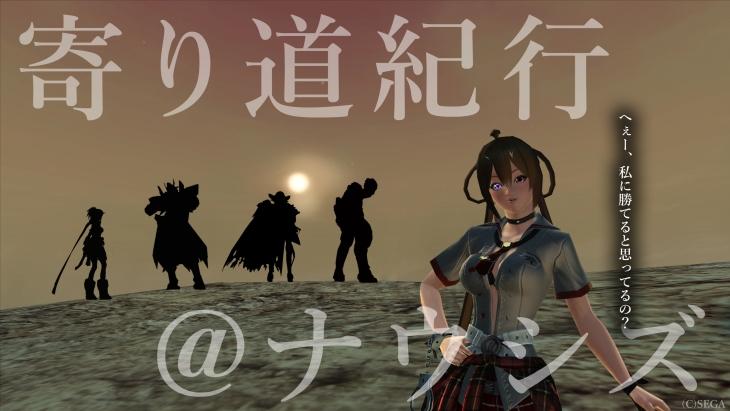 family_001_hisame_R.jpg
