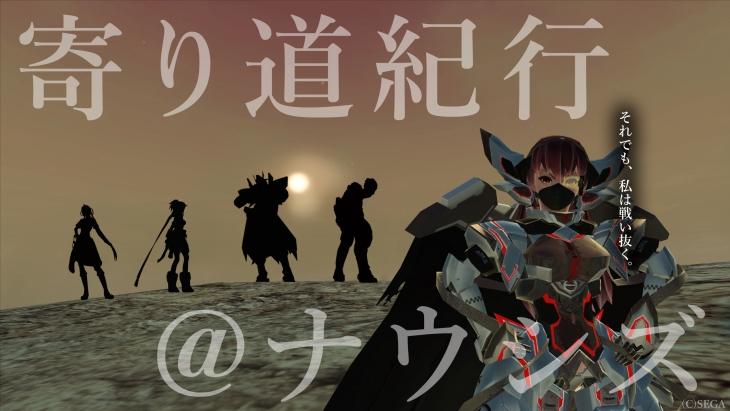 family_001_ragen_R.jpg
