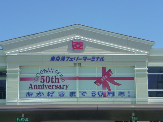 SN3D02680001.jpg