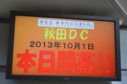 DSC_2995.jpg