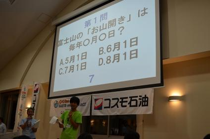 DSC_6594.jpg