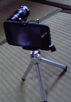 iphone-camera1.jpg