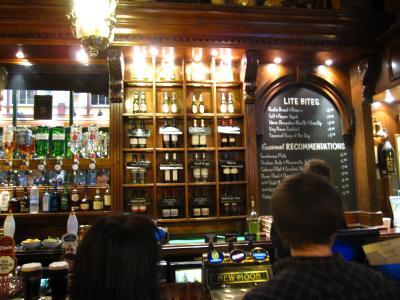 pub bank3