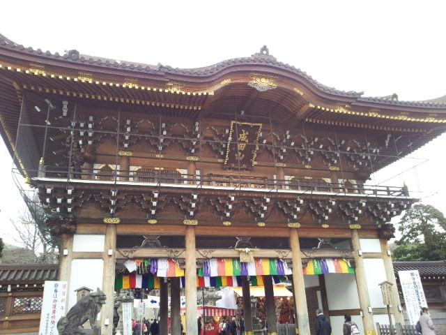 1月24日 成田