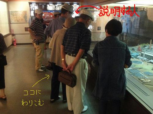 230815 田川石炭博物館4