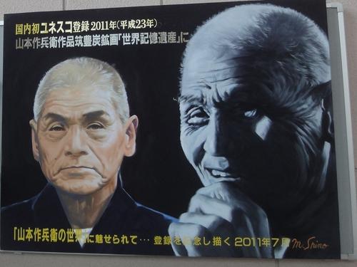 230815 田川石炭博物館3