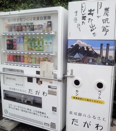 230815 田川石炭博物館10