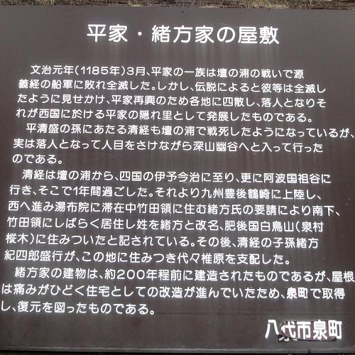 230820  緒方家2