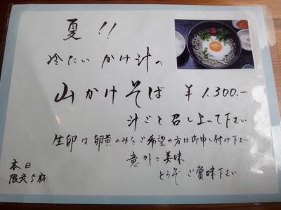 230827 駿5