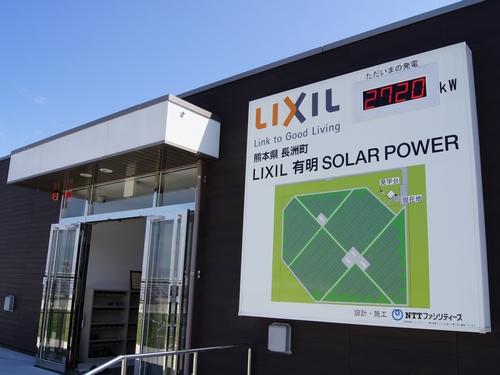 230909 有明ソーラーパワー2