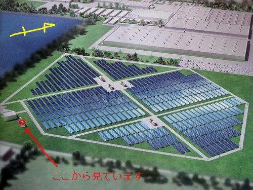 230909 有明ソーラーパワー0