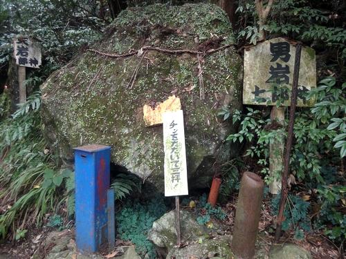230909 七郎神12