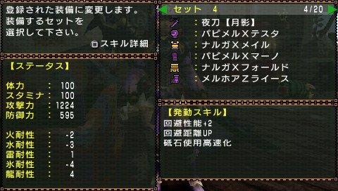 snap020_20081025143344.jpg