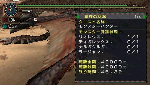 snap011_20090202162428.jpg
