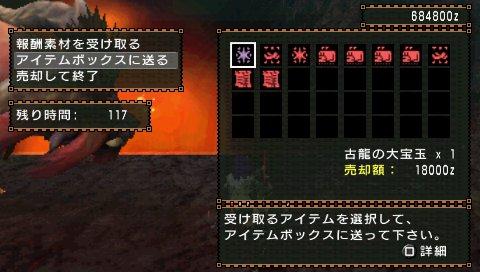 snap018_20090503013001.jpg