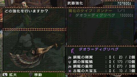 snap019_20090503013006.jpg