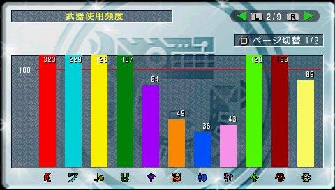 snap023_20090503013021.jpg